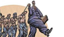 εργασία δουλεία