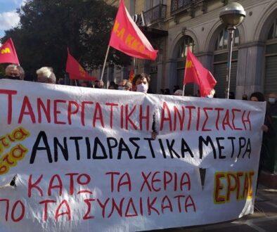 εργασ-apergia3_201126 -(2)