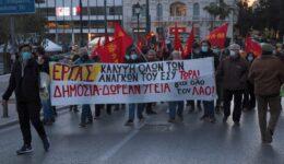 εργασ-ergas-syntagma-1β