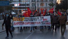 εργασ-ergas-syntagma