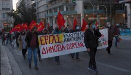 εργασ-ergas-syntagma-3α