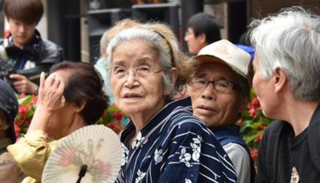ηλικιωμένοι Ιαπωνίας