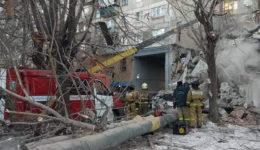 κατάρρευση κτιρίου Ρωσία