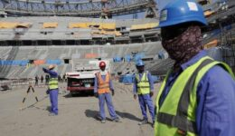 κατάρ-lusail-stadium