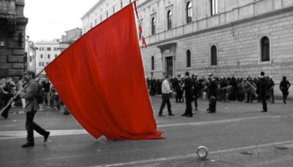 κοκκινη σημαία