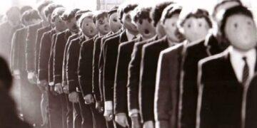 μαθητές-χωρίς πρόσωπο