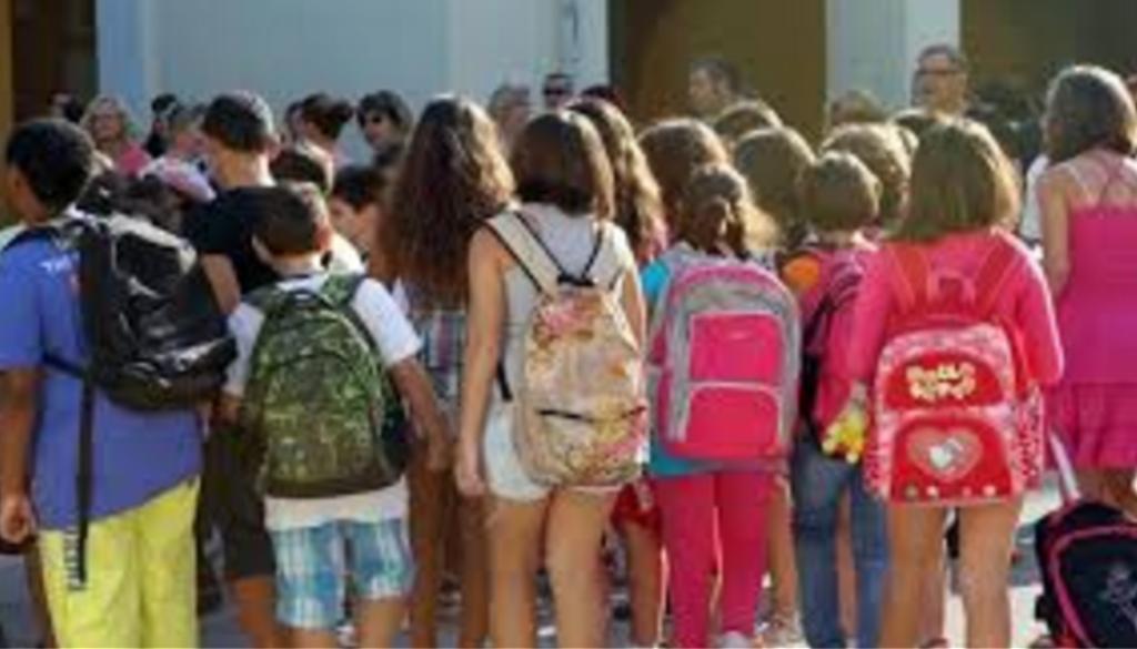 μαθητές