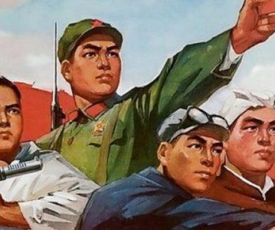 πολιτιστική επανάσταση