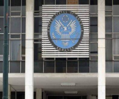 πρεσβεία ηπα