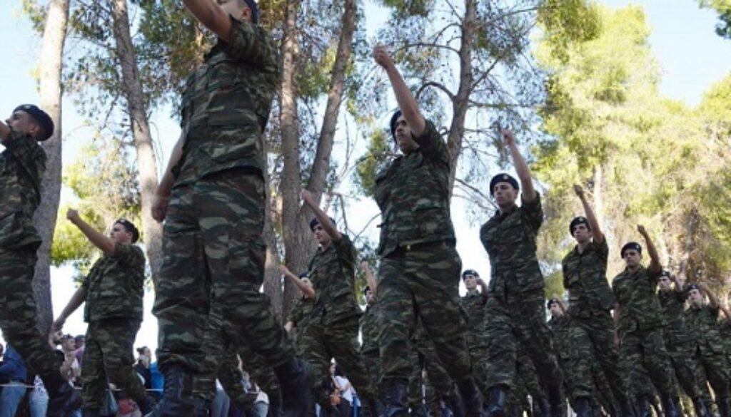 στρατός-3