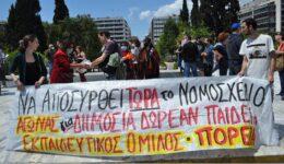 συλλαλητήριο Σύνταγμα 30 04 2020-1a