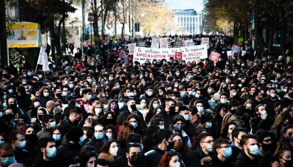 συλλαλητήριο φοιτητές