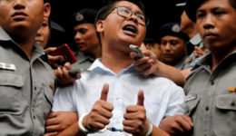 FILE PHOTO: Reuters journalist Wa Lone leaves after listening to the verdict at Insein court in Yangon