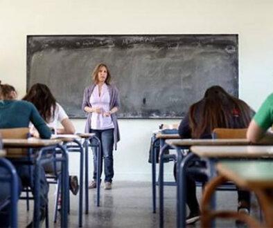 Ψευδείς κατηγορίες κατά μαθητών από γαλάζιο πολιτευτή στο Κερατσίνι