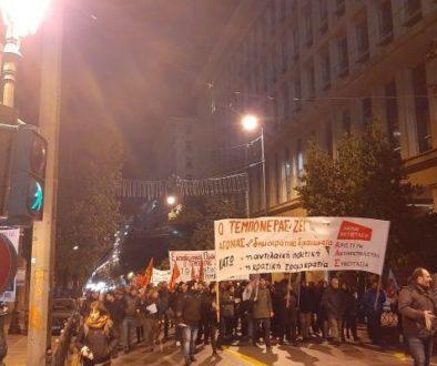 τεμπονερας-διαδήλωση-1