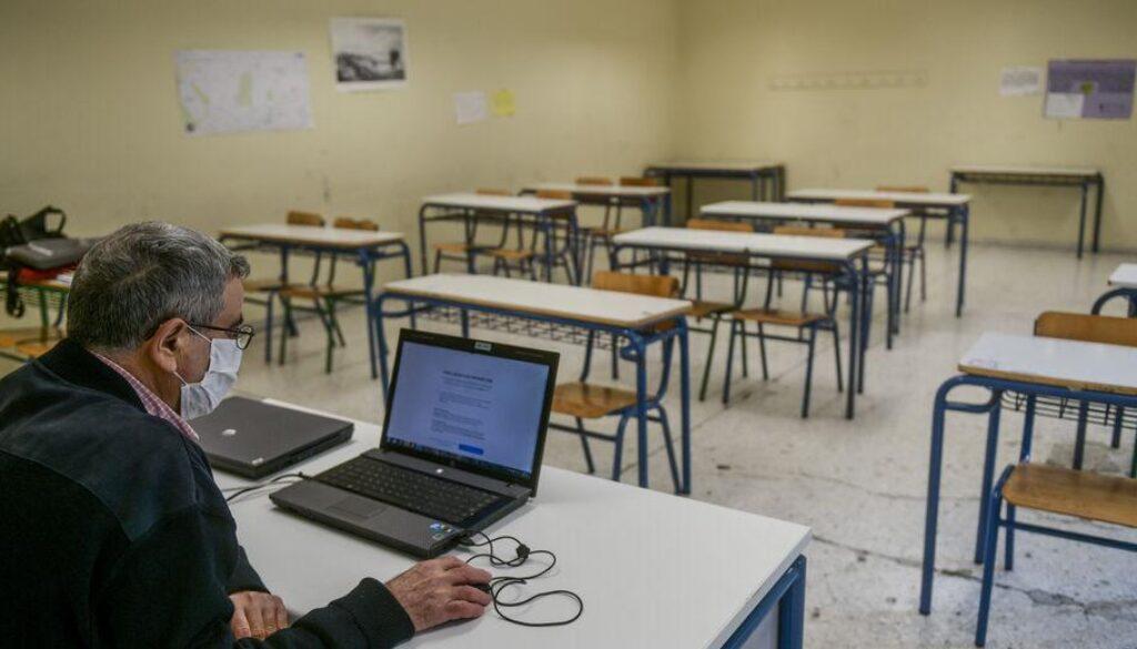 τηλεκπαίδευση2