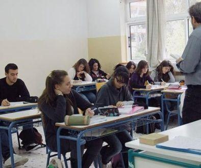 σχολείο τάξη