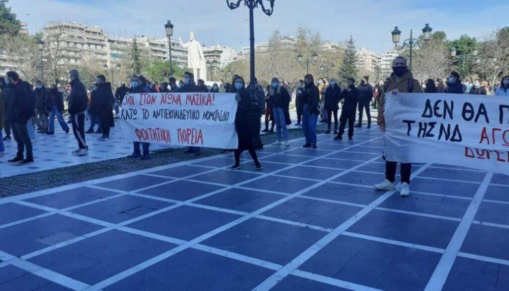 φοιτητικη-πορεια-θεσσαλονίκη