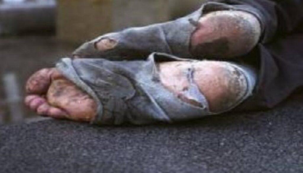 φτωχος