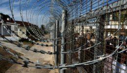 φυλακές-fylakes