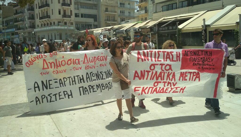 ΑΓΩΝΙΣΤΙΚΉ ΠΑΡΕΜΒΑΣΗ ΗΡΑΚΛΕΙΟΥ 2