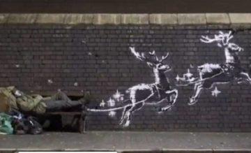 ΑΣΤΕΓΟΙ Banksy