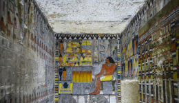 Αίγυπτος τάφος 1