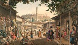 Αθήνα τουρκοκρατία