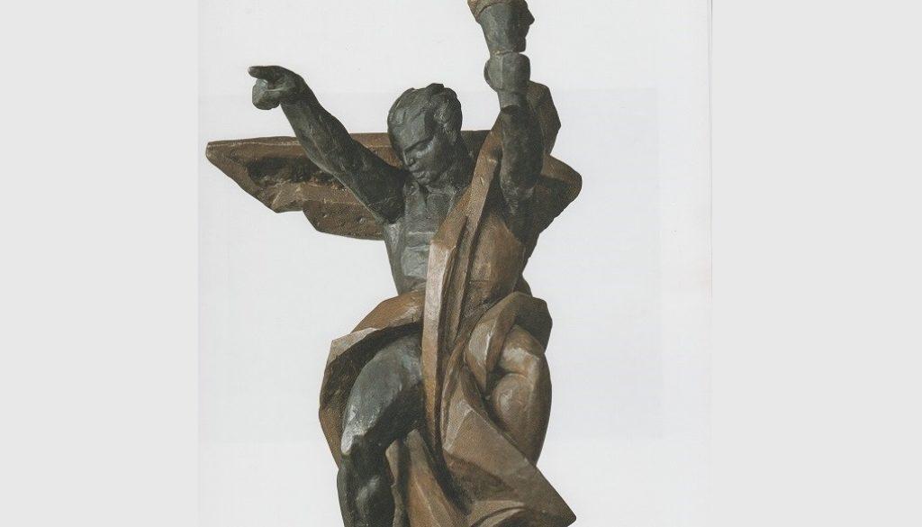 ΒΕΡΑ ΜΟΥΧΙΝΑ - Η ΦΛΟΓΑ ΤΗΣ ΕΠΑΝΑΣΤΑΣΗΣ 1922- 23 - Αντιγραφή 2