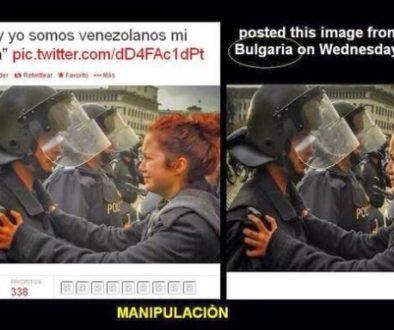 Βενεζουέλα Βουλγαρία venezuela_bulgaria