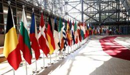 ΕΕ-σύνοδος κορυφής