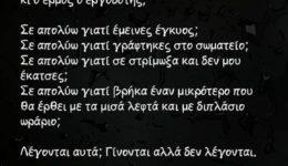 ΕΡΓΟΔΟΤΗΣ