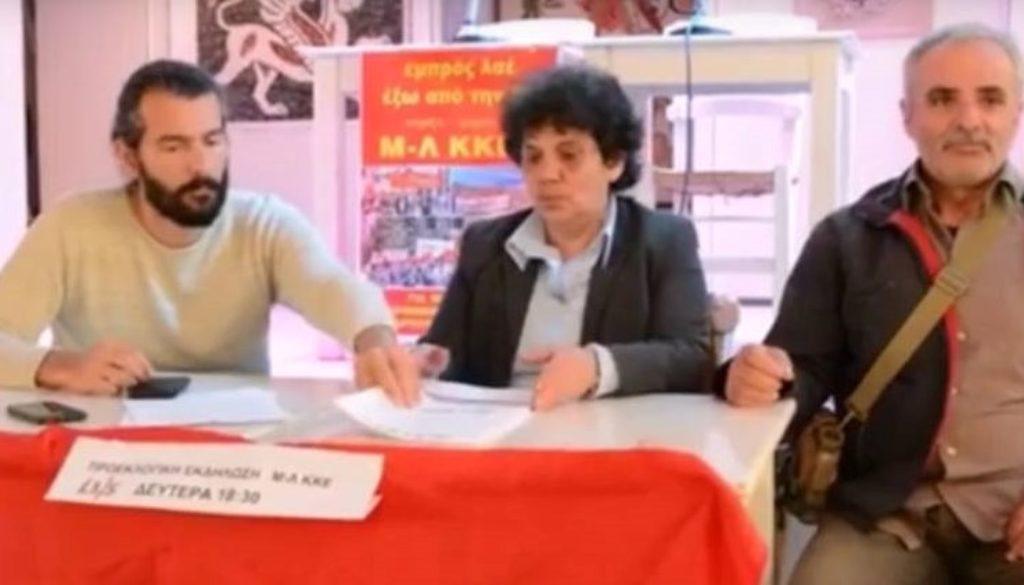 Μ-Λ ΚΚΕ Ηράκλειο- συνέντευξη (2)