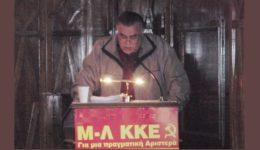 Κώστας Πετράκης