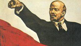 Λένιν 3α (3)