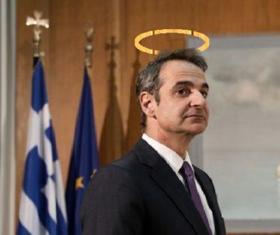 ΜΗΤΣΟΤΑΚΗΣ2