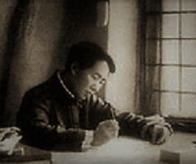 Μάο (2α)-Mao1938 (2)