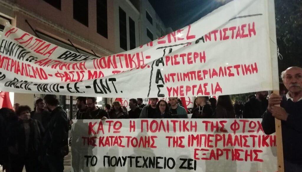 Μ-Λ ΚΚΕ Ηράκλειο