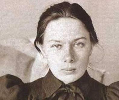 Νατζέζντα Κρούπσκαγια ΕΣΣΔ