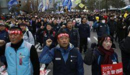 Ν. Κορέα μεταλλεργάτες