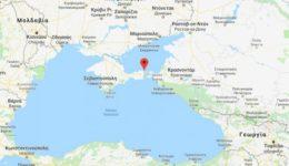 Ουκρανία Ρωσία kerch-black-sea