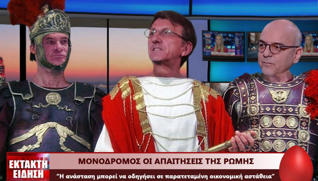 ΠΑΠΑΔΗΜΗΤΡΙΟΥ ΠΟΡΤΟΣΑΛΤΕ
