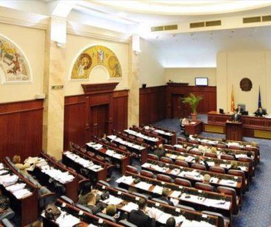 ΠΓΔΜ βουλή-pgdm-bouli-arxeiou