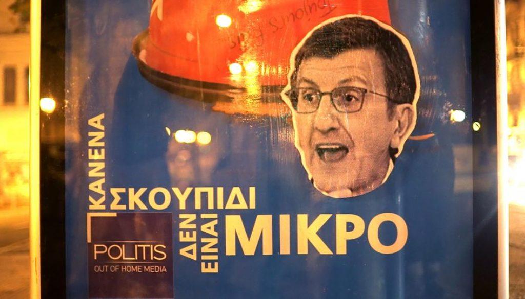ΠΟΡΤΟΣΑΛΤΕ 1