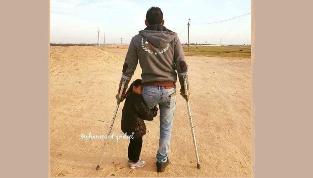 Παλαιστίνιος (2)