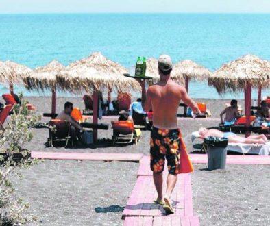 Παραλία-Σερβιτόρος