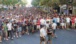 φοιτητές διαδήλωση