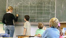 δασκάλα πίνακας