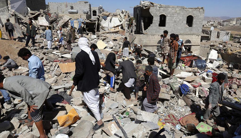 Υεμένη πρωτεύουσα
