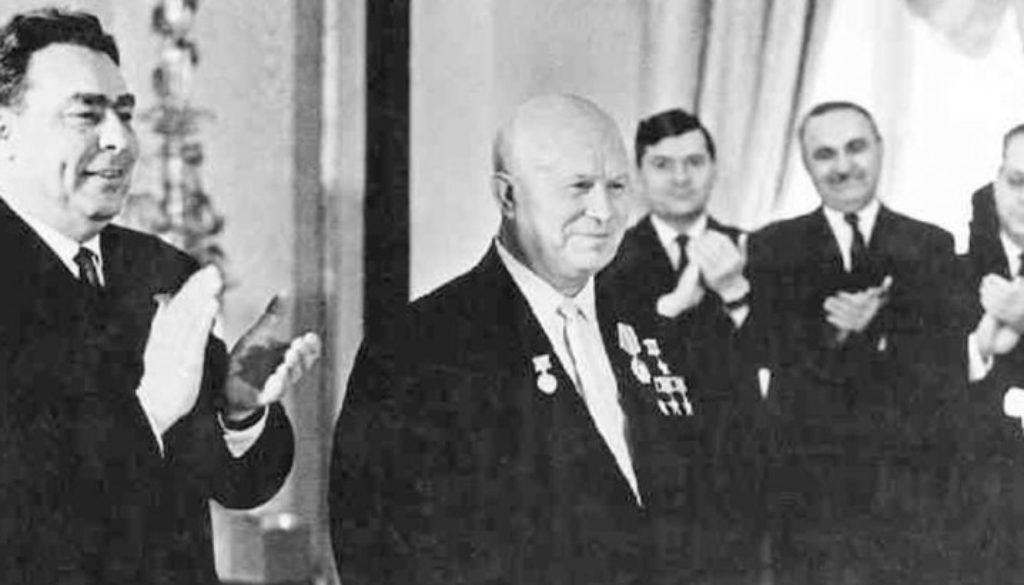 Χρουτσόφ - Μπρέζνιεφ